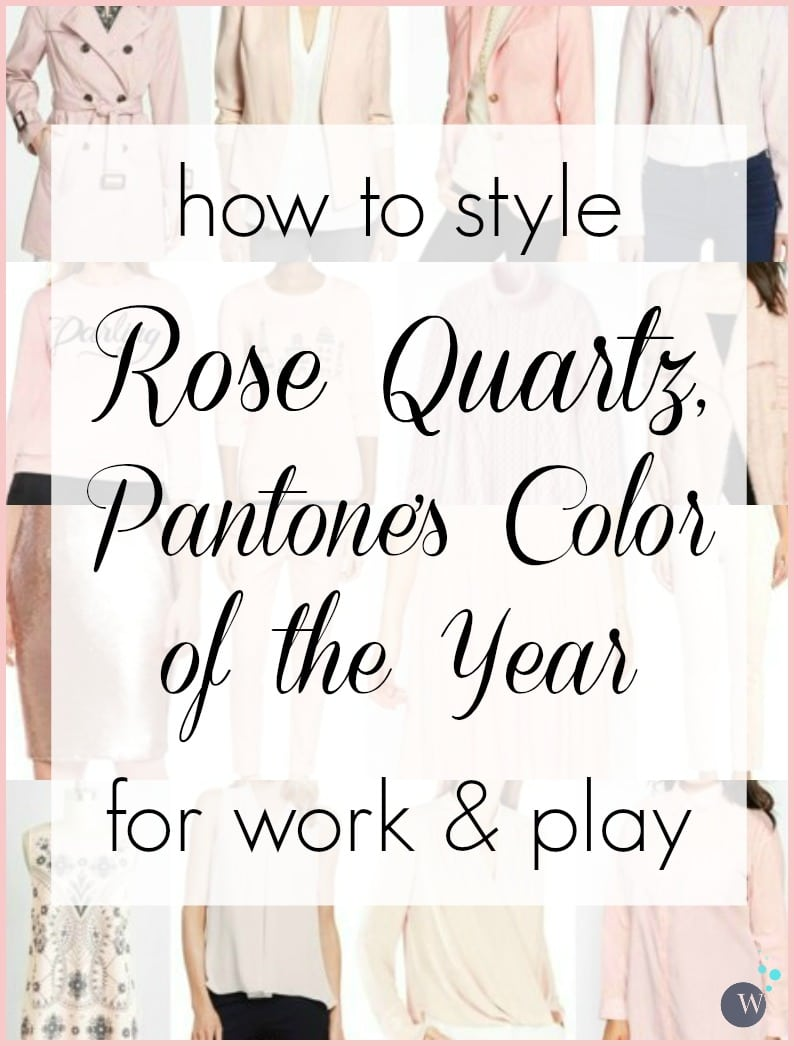 how to style pantone color of the year rose quartz