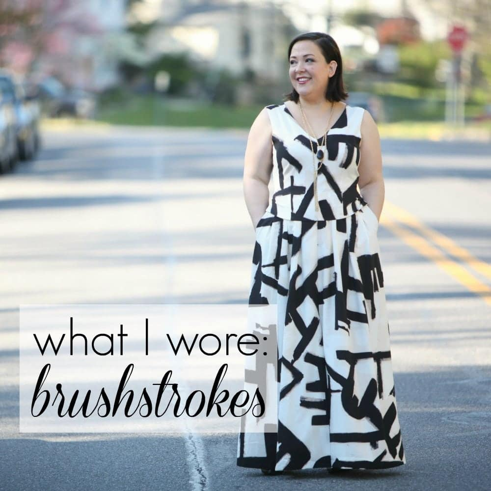 wardrobe oxygen what i wore: brushstrokes