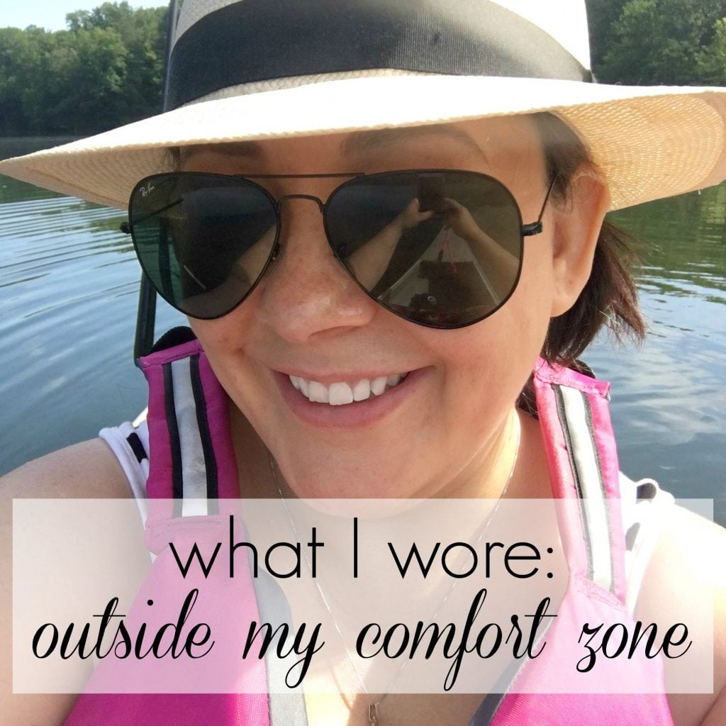 Wardrobe Oxygen - What I Wore - Outside My Comfort Zone #FlavorUp with Sparkling Ice