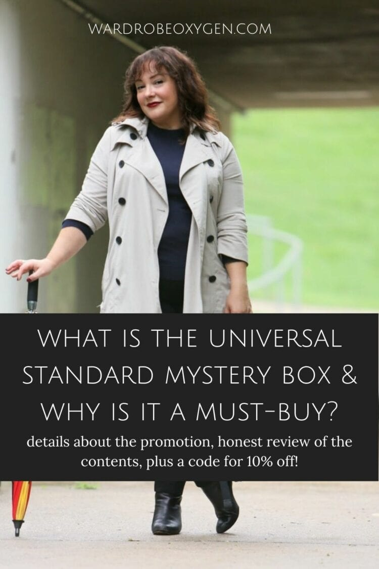 Universal Standard Mystery Box review for 2020 plus a 10% promo code
