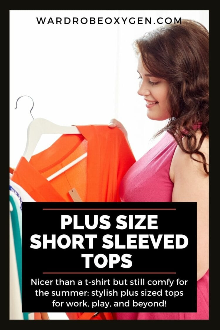 plus size short sleeved tops for summer by Wardrobe Oxygen
